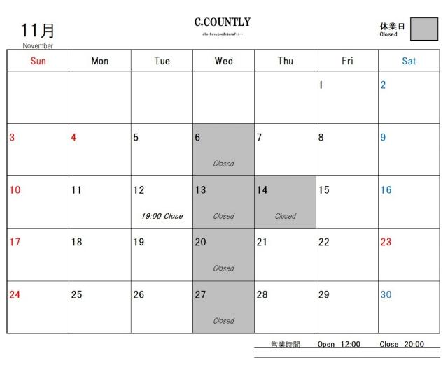 11/13(水),14(木)は店休日となります。11月の定休日(11/11更新)